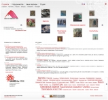 A13 WebLab
