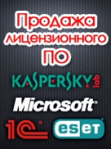 Rusoft Company, ТОО