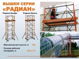 IM PRODUCTS TRANSFER Ltd, ТОО