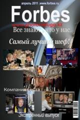 ЦОЙ В. К., ИП